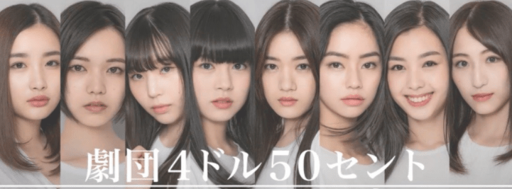 (引退)谷口愛祐美の顔画像やプロフィールを紹介