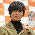 (オルタネート)NEWS加藤シゲアキが直木賞ノミネート、大学はどこ?文学科?