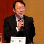 (顔画像)宮川潤一ソフトバンクCEOのプロフィールや経歴が驚愕!
