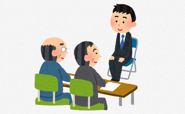 五輪委員会、森喜朗会長の後任は橋本聖子で決定?世間の声は?