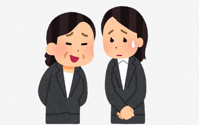 (顔画像)岡田直弓社長は何者?プロフィールや経歴を紹介!