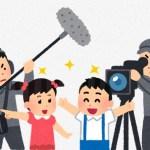 (画像集)小林星蘭の子役時代の顔画像がかわいすぎ!!高校はどこに通学してる?