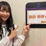 (かわいい顔画像)藤田愛理の高校や大学は?WiKiプロフィールや経歴を紹介!