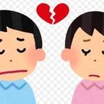 (原因)モデルIVANと野村祐希の破局理由に衝撃!!現在の活動は?