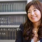 (原因)菊間千乃の事故動画が衝撃的!!若い頃の顔画像がかわいすぎ!