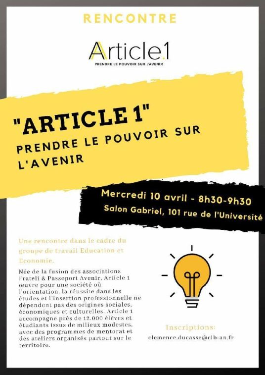 asso-article1-1