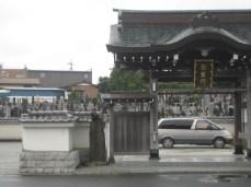 Cemetery in Mito