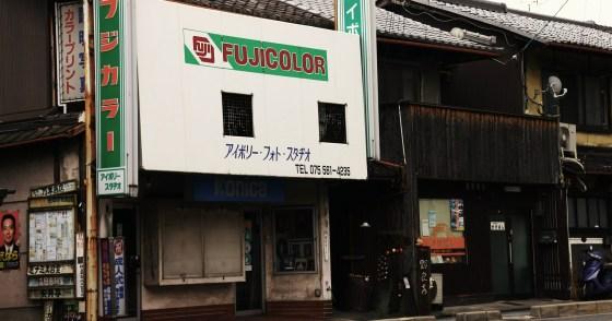 kyogo 073