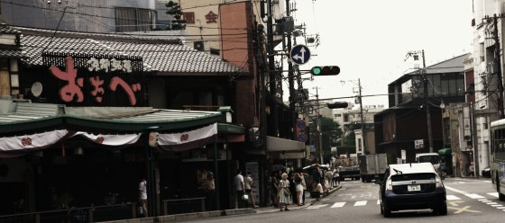 kyogo 088
