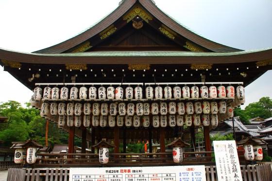 kyogo 116