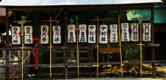 kyogo 126