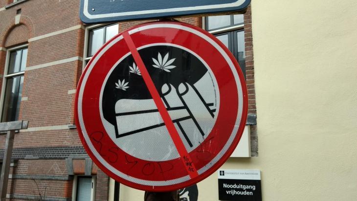 Amsterdam, où s'invente le capitalisme au XVII° siècle, et les libertés individuelles