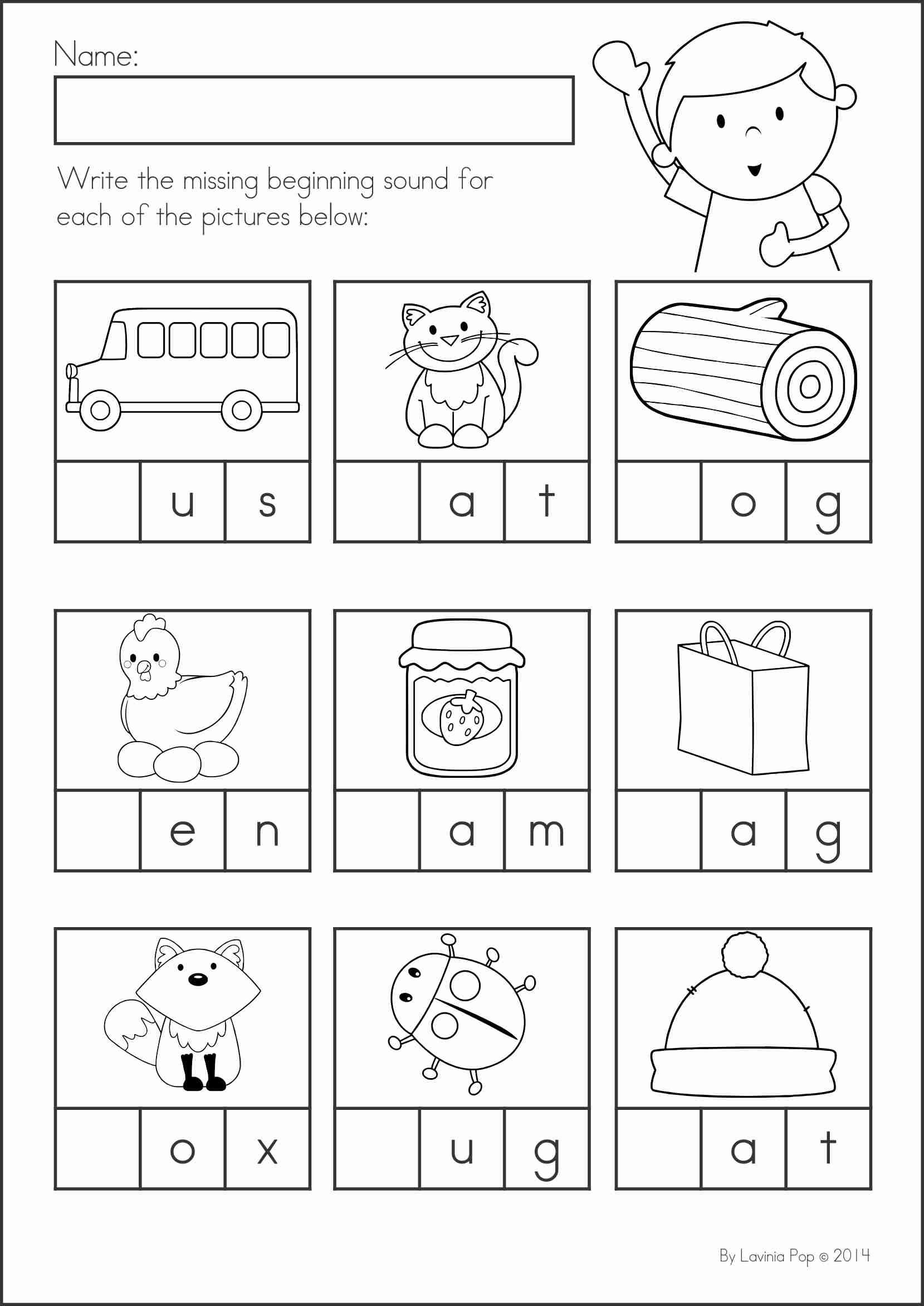 30 Initial Letter Sounds Worksheets