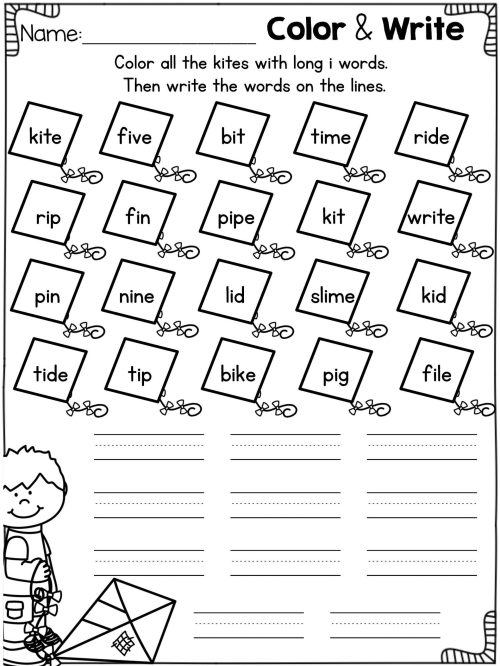 small resolution of First Grade Long Vowel Worksheets   Printable Worksheets and Activities for  Teachers