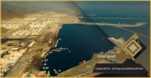 بالفيديو: ميناء الفجيرة الإماراتي في مرمى النار... ماذا قالت طهران؟
