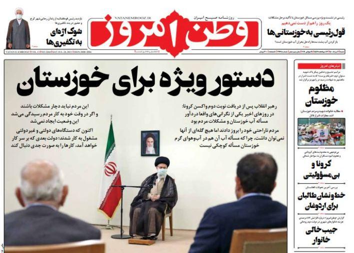 مانشيت إيران: نوًّاب الأهواز في المجالس الرسمية.. جزء من المشكلة أم الحل؟ 3