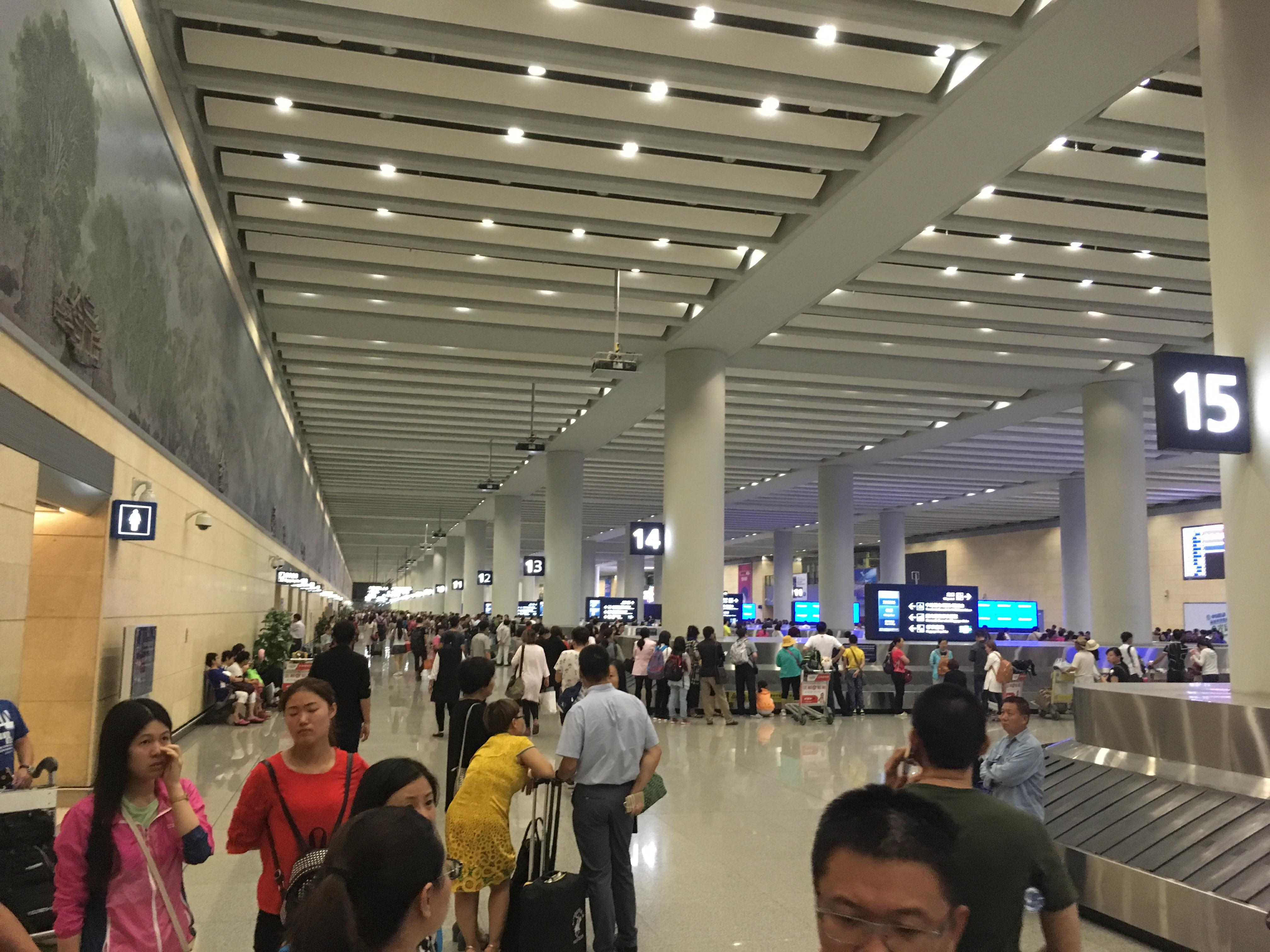 Xi'ian International Airport, Xi'an China, Chinese airlines, china air travel, cheap china air tickets, cheap china travel, CHina airport, Image by Jade Jackson