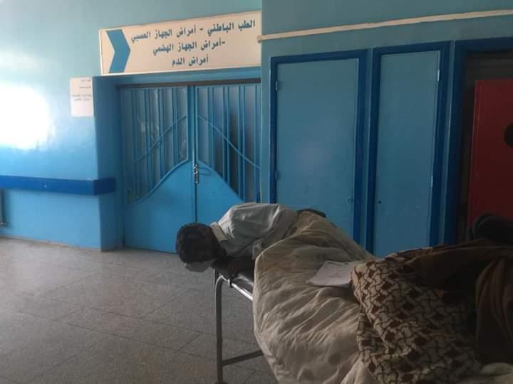 هيئة حقوقية تكشف سبب وفاة متشرد بمستشفى بني ملال