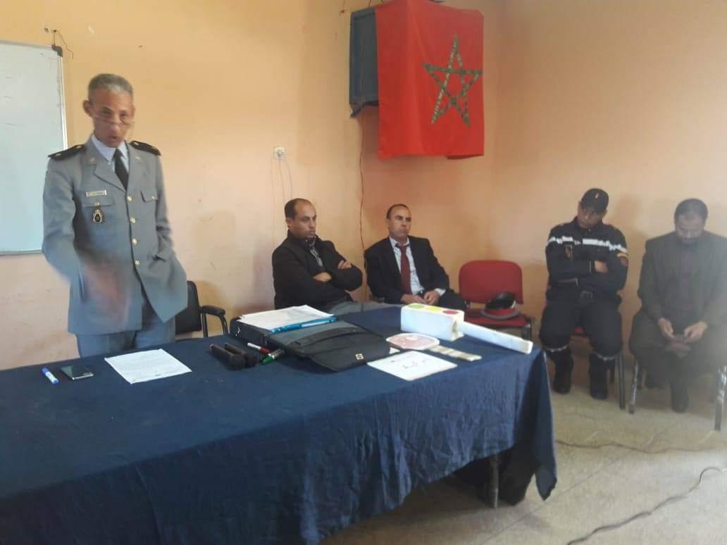 مصالح وزارة الداخلية تنظم حملة تحسيسية لفائدة تلاميذ المؤسسات التعليمية بمديرية خريبكة