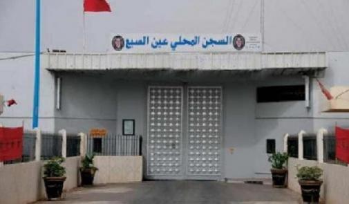 """إدارة سجن """"عين السبع 1"""" تنفي ادعاءات دخول أحد معتقلي أحداث الحسيمة في إضراب عن الطعام"""