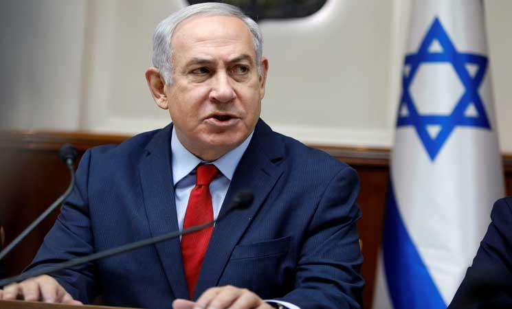 الإعلام الإسرائيلي يُحرجُ المغرب بسبب نتانياهو