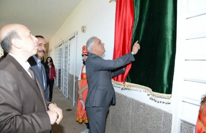 إحداثُ مركز للثقافة واللغة الروسية بجامعة الحسن الأول بسطات