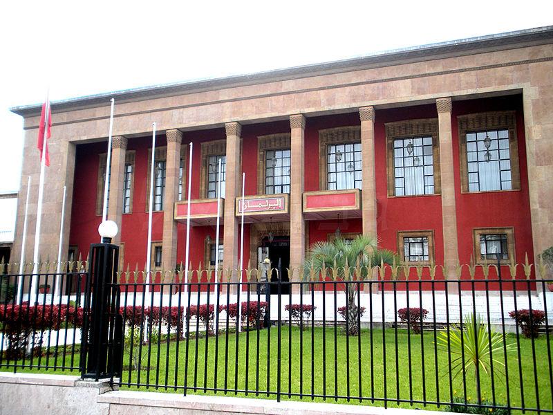 فضيحة : برلماني يبيع رخص البناء للمواطنين مقابل 15 ألف درهم