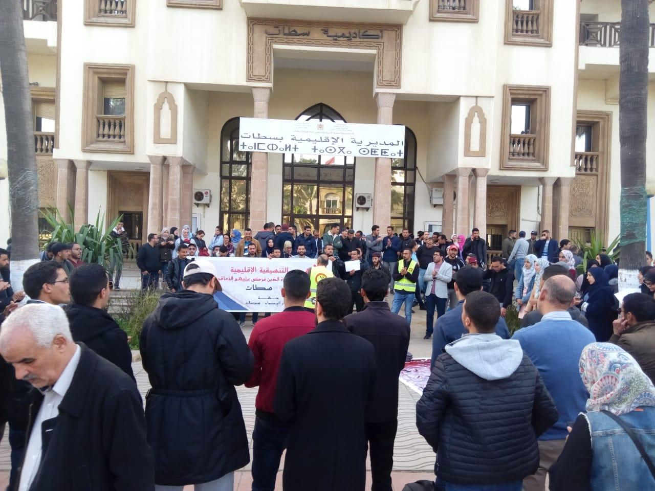 بالفيديو…احتجاج واعتصام  الأساتذة المتعاقدين بعد منعهم من الالتحاق بالاقسام