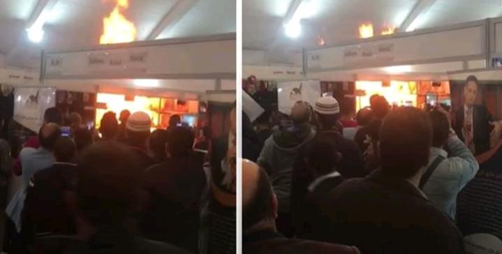 اندلاع حريق داخل معرض الكتاب بالدار البيضاء