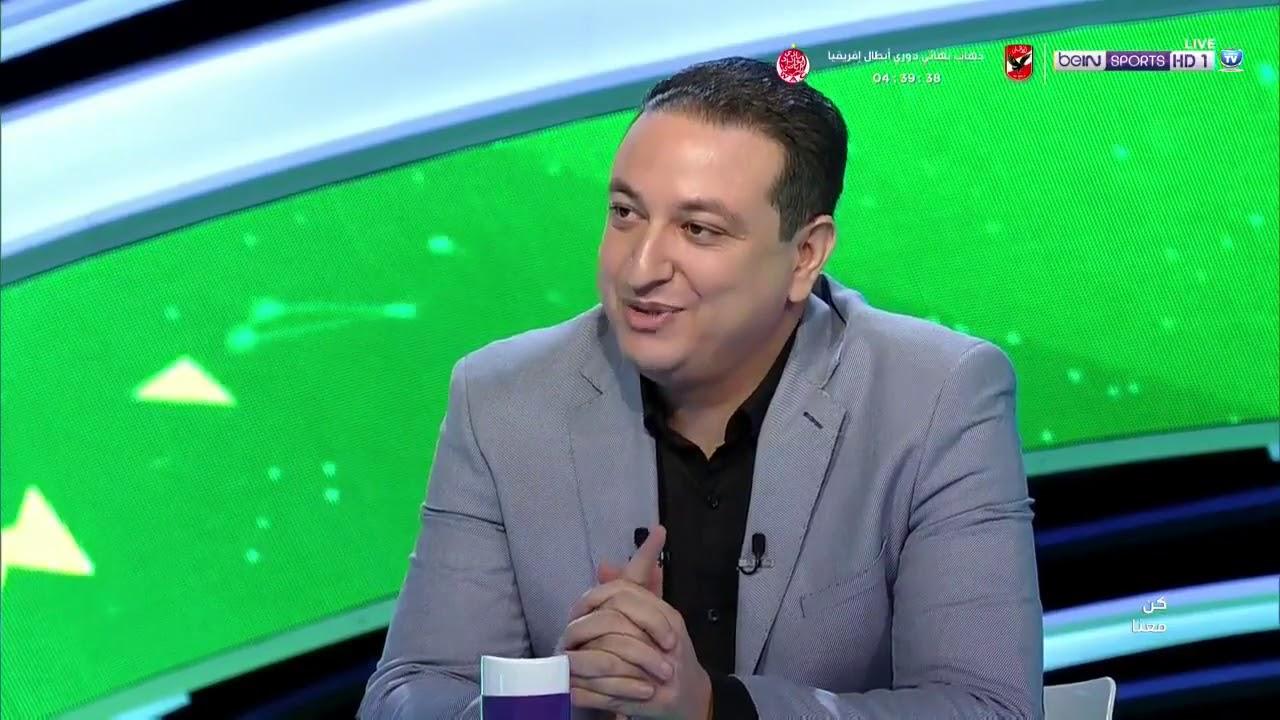 جواد بادة : هذا هو السبب الحقيقي لغيابي عن التعليق على مباراة الرجاء البيضاوي