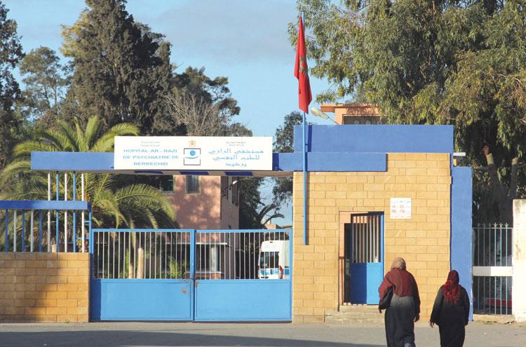 سرقة العشرات من الأغطية من مستشفى الأمراض العقلية ببرشيد
