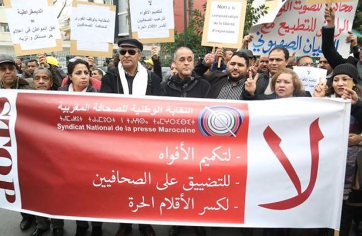 صحافيو المغرب يقررون الاحتجاج بعد مطالبة النيابة العامة بسجن أربعة من زملائهم لهذه الأسباب