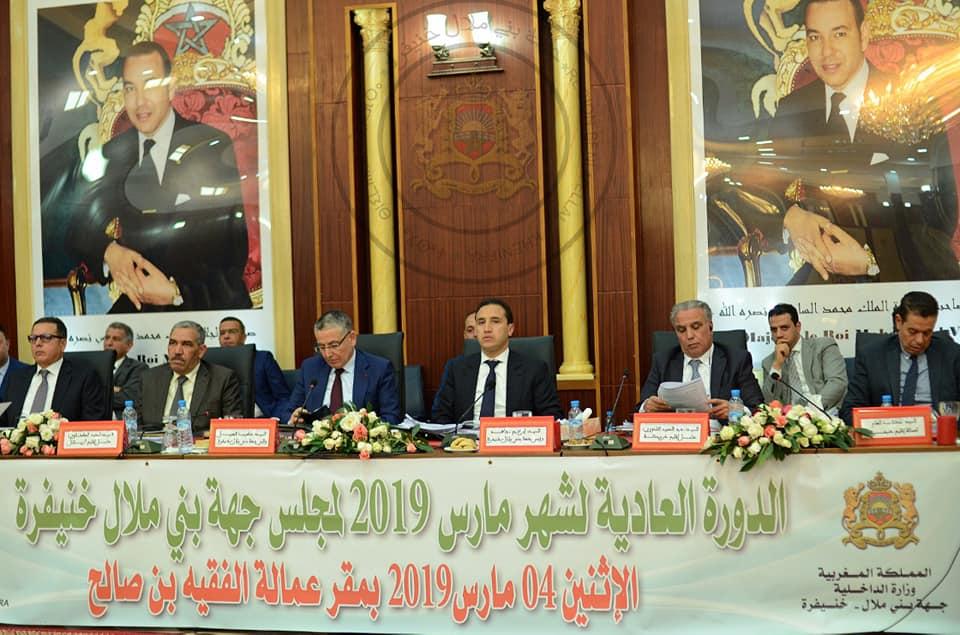 مجلس جهة بني ملال خنيفرة يصادق على مشاريع بقيمة 200 مليار سنتيم ويساهم ب 50 مليار