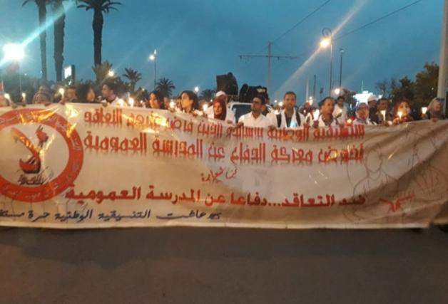 ردا على تهديدات «أمزازي»..أساتذة «التعاقد» يعدون لإنزال وطني غير مسبوق بالرباط