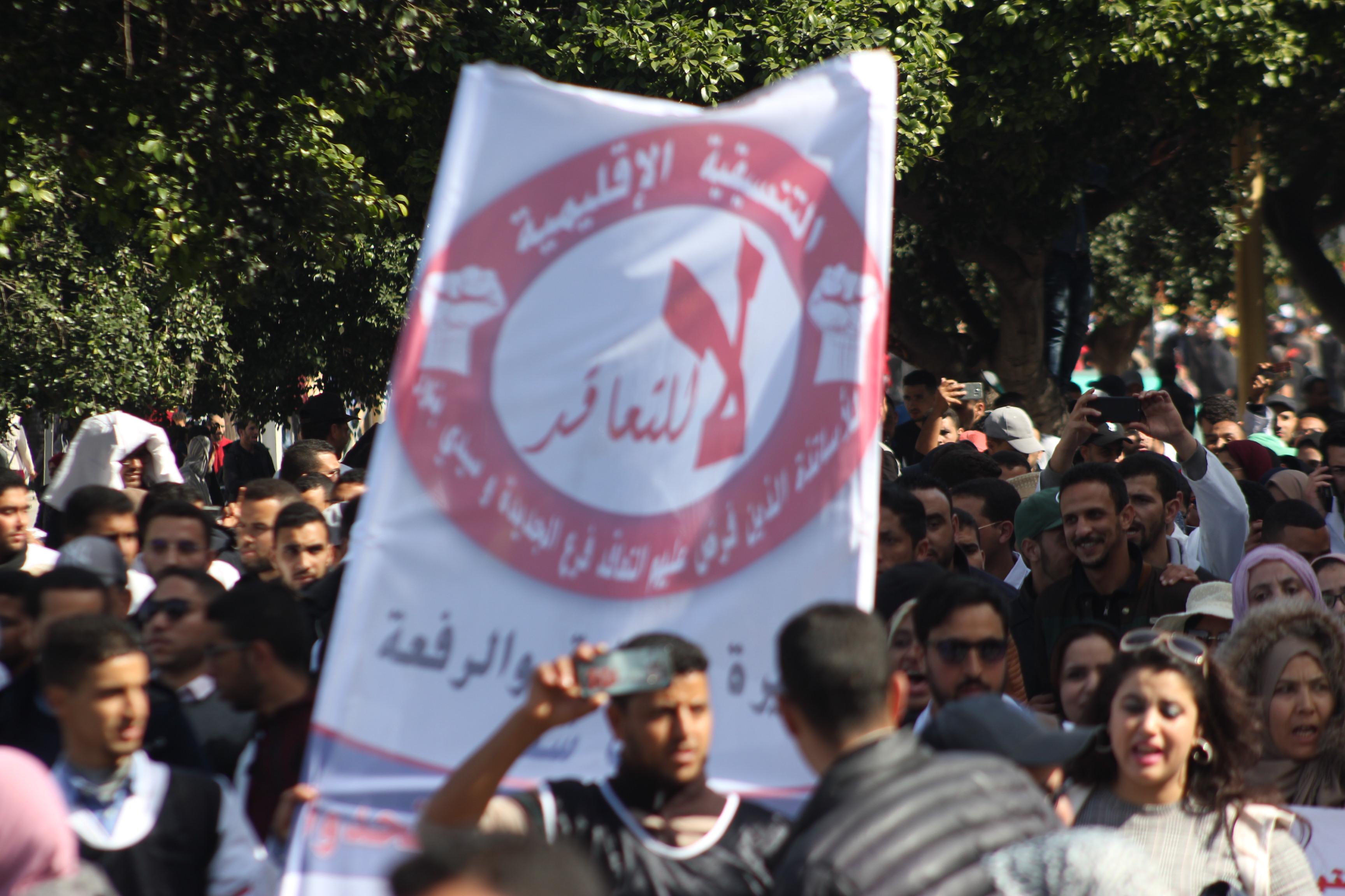 """الداودي يرُدُّ على أساتذة التعاقد : """"البنك الدولي لا يفرض على المغرب أي إجراء"""""""