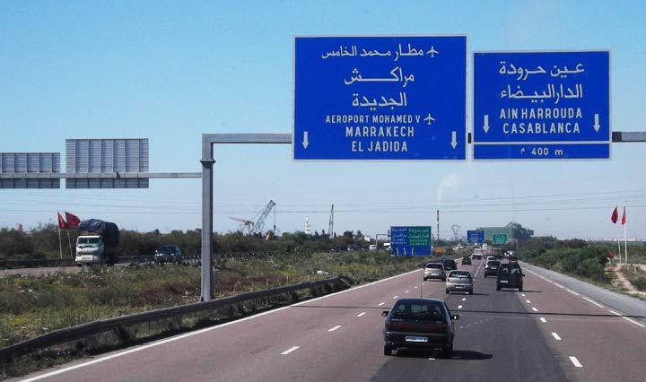 الحجز على الأموال والعقارات عقوبات تنتظر الممتنعين عن أداء المخالفات على الطريق السيار