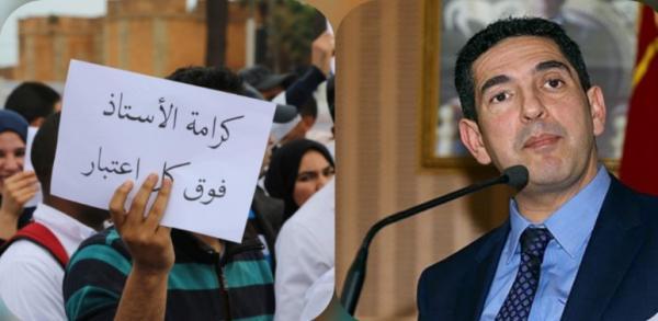 """23 أبريل.. ماذا يحمل أمزازي في حقيبته لتطويق أزمة """"المتعاقدين""""؟"""