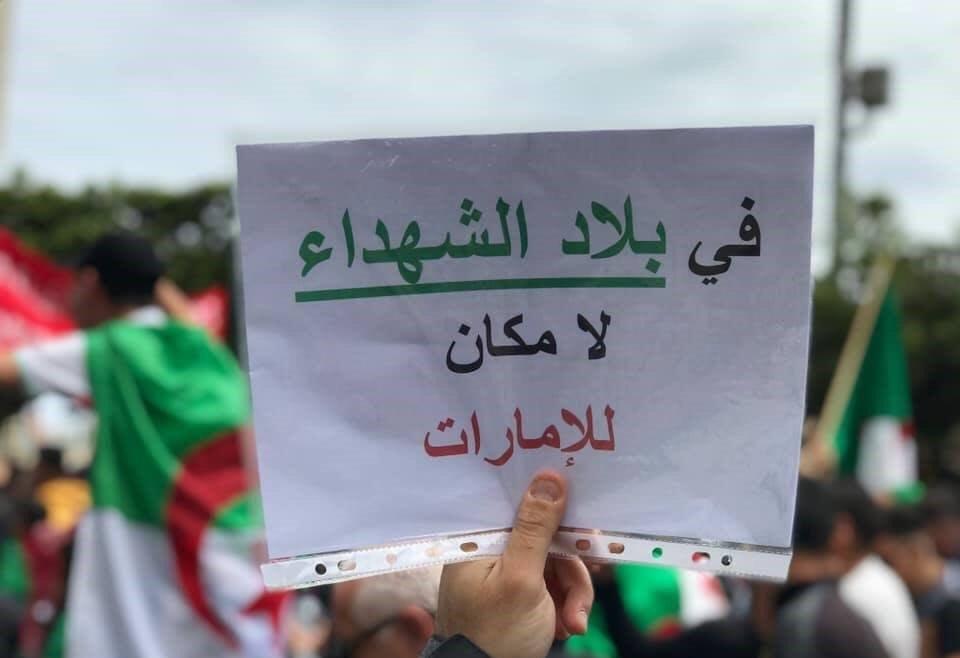 عسكر الجزائر أمام اختبار الشارع اليوم