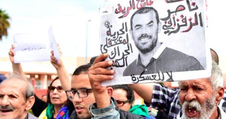 إدارة «التامك» تخرج عن صمتها بخصوص إضراب الزفزافي ورفاقه عن الطعام وتتهم جهات بتنفيذ أجندات مشبوهة