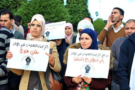 موظفو التعليم حاملو الشهادات يدخلون في إضراب لأسبوع ابتداء من الإثنين المقبل