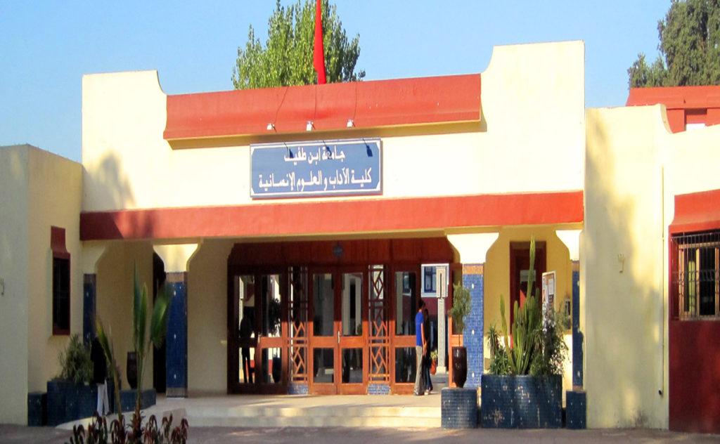 إحداث أول مدرسة وطنية عليا للكيمياء بالمغرب