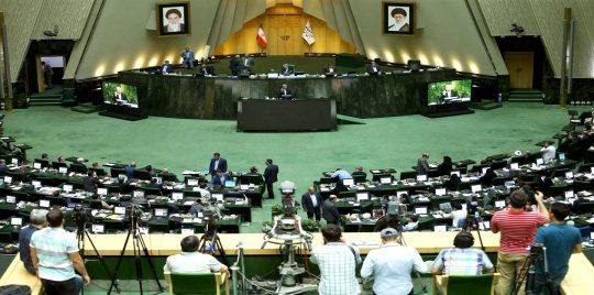 البرلمان الإيراني يصادق على مشروع  قانون يمنح الجنسية عن طريق الأم