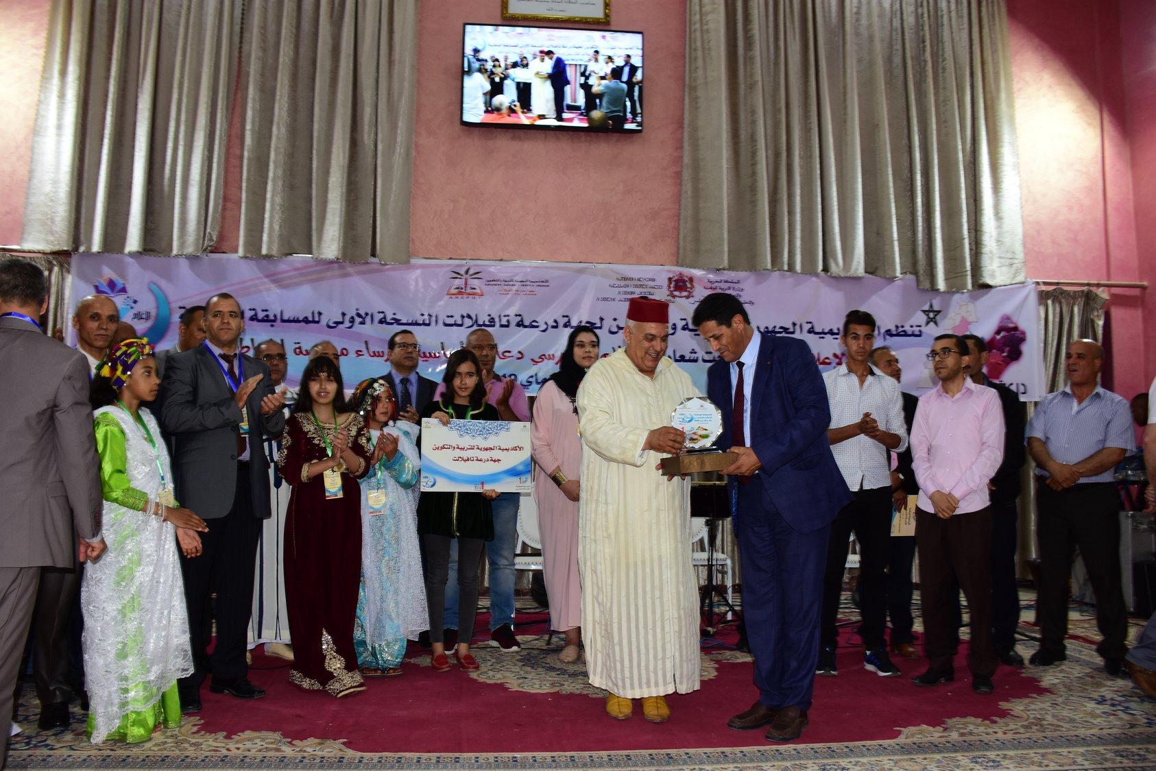 اختتام المسابقة الوطنية حول الإعلام المدرسي بفوز العديد من المستويات الدراسية