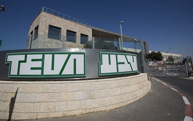 شركة أدوية إسرائيلية متهمة من طرف 40 ولاية أمريكية