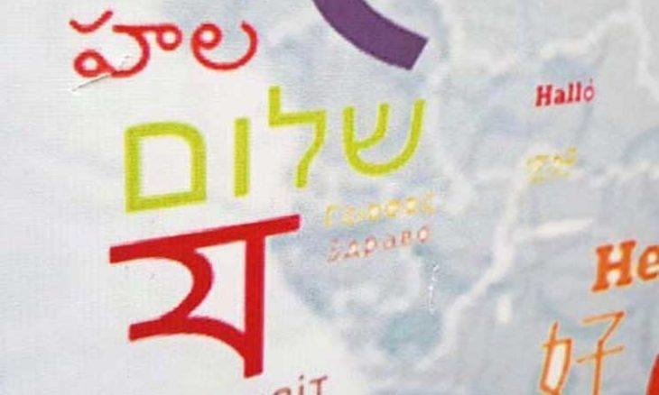 """السعودية تذهب بعيدا في التطبيع مع اسرائيل …لافتة ترحب بزوار المدينة المنورة باللغة العبرية: """"شالوم"""""""