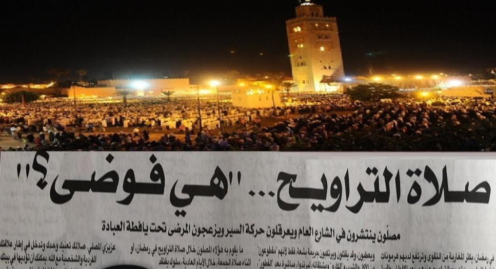 بعد مقال جريدة الصباح عن التراويح.. حملة على فيسبوك تحت وسم #حملة_ديننا_خط_أحمر