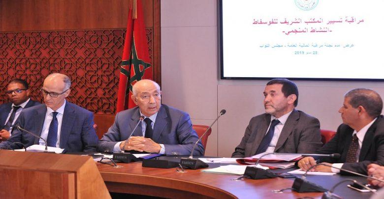 هذه هي الحقائق التي رفض مجلس جطو نشرها  حول الفوسفاط المغربي