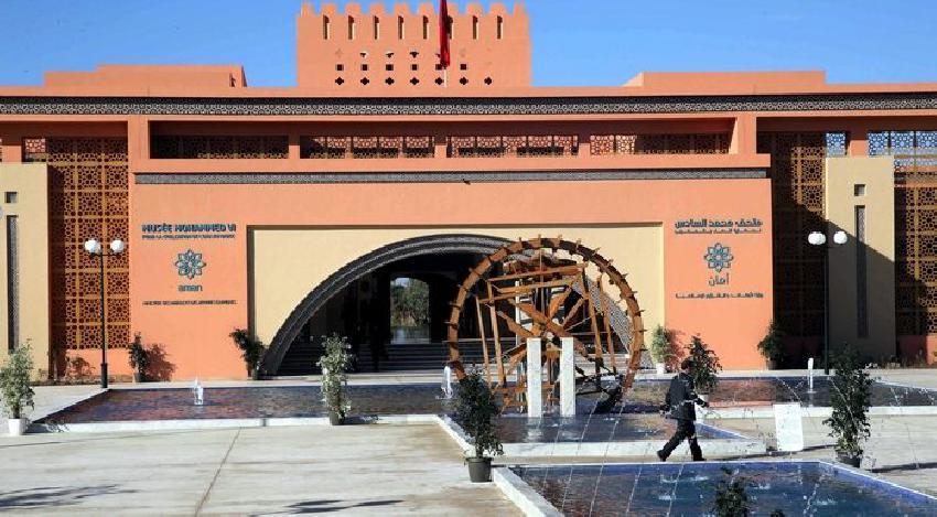 متحف محمد السادس يفتح أبوابه أمام العموم بمراكش