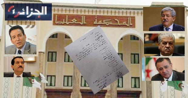 الجزائر .. العدالة تتحول إلى السرعة القصوى في محاكمة كبار المسؤولين السابقين
