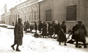 Рација 1942.